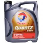 TOTAL QUARTZ 9000 5W40 5L